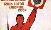 """""""Наследники ДОСААФ"""": тиры под бордели"""