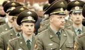 10 военных обвиняют в афере на 30 миллионов рублей